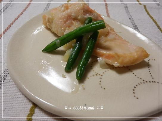 鮭の香味野菜焼き_2