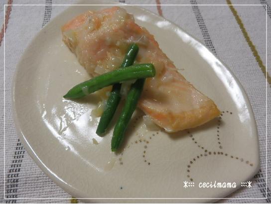 鮭の香味野菜焼き