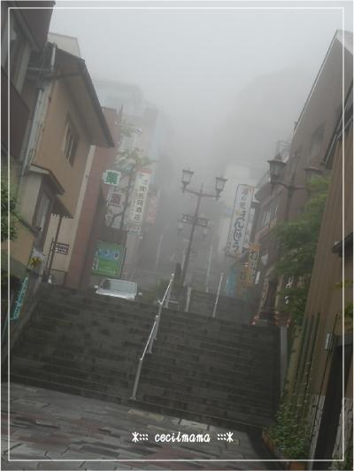 伊香保石段街_1