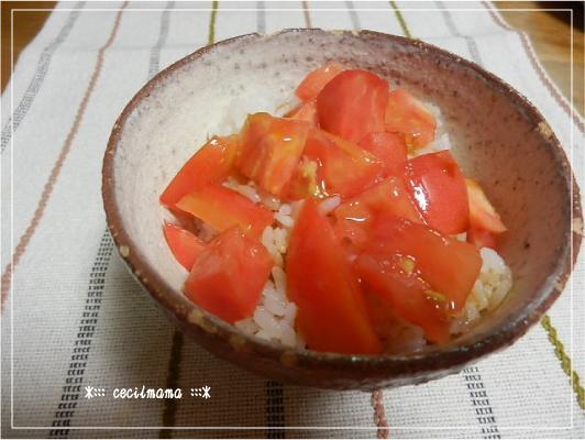 トマト丼_1