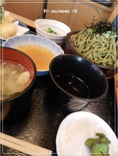 茶そば定食_1