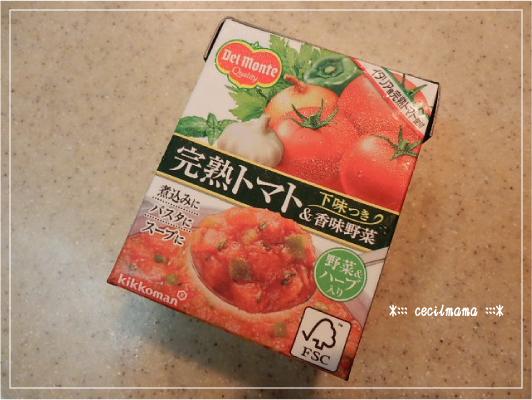 デルモンテ完熟トマト