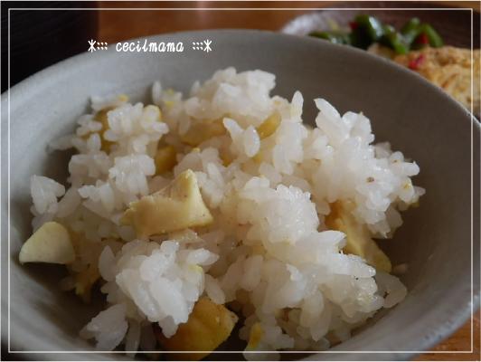 栗ご飯_1