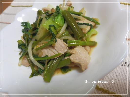 豚ばらと空芯菜