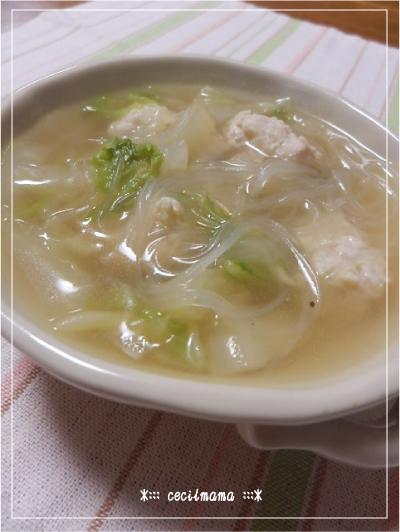 白菜と肉団子のスープ_1
