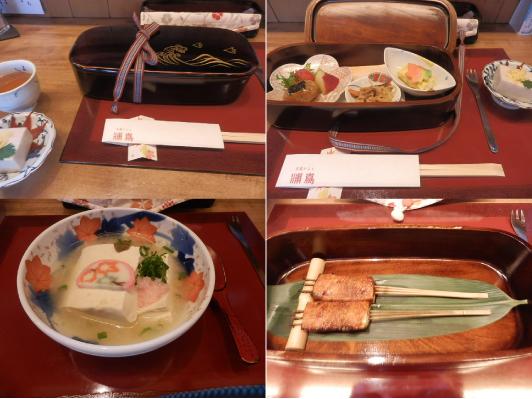 豆腐かふぇ・浦島