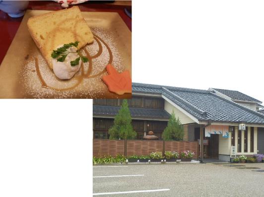 豆腐かふぇ・浦島_1
