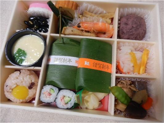 芝寿司弁当