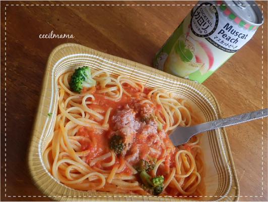 蟹のトマトソース