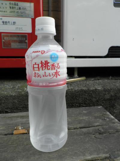 白桃香るおいしい水