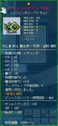 Maple120611_065849.jpg