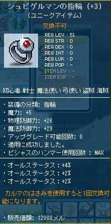 Maple120611_065858.jpg