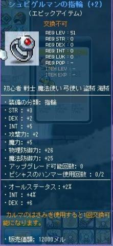 Maple120611_065906.jpg