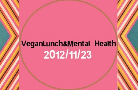 m_Vegan20Lunch202620Mental20Health.jpg