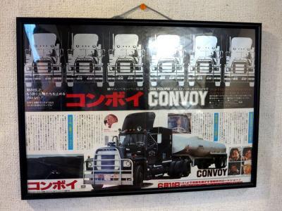 convoy_panf.jpg