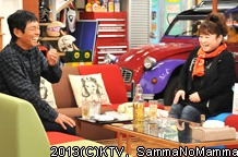 さんまのまんま バックナンバー 関西テレビ放送-081339