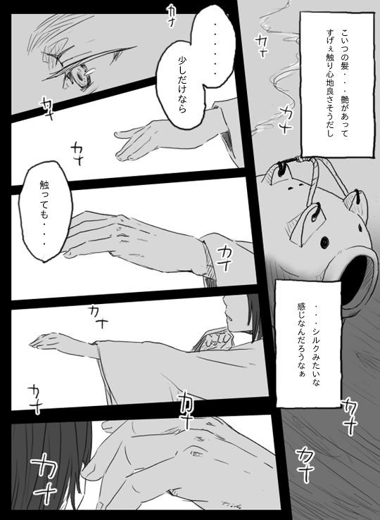 ヒグラシ11