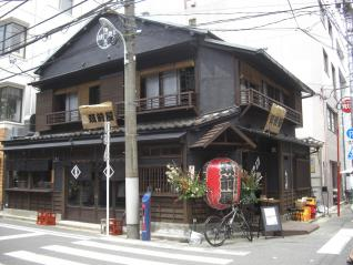 chikuzenya-01.jpg
