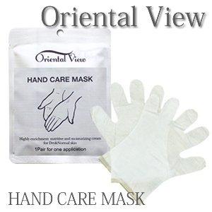 hand-care-mask.jpg
