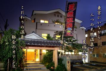 musako-onsen-shimizuyu.jpg