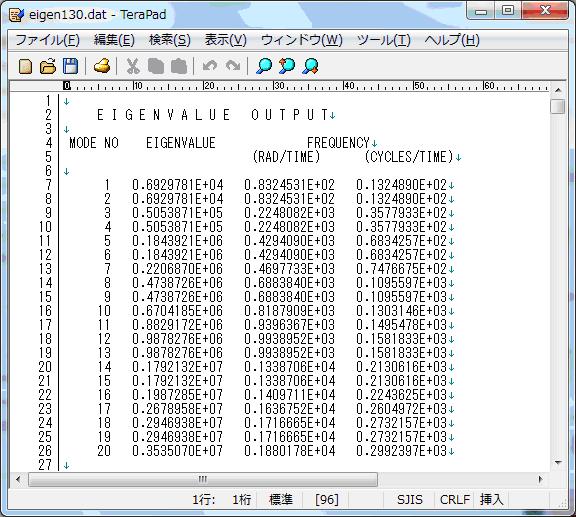 ds1166