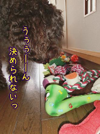 2013_0326_04.jpg