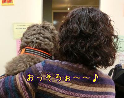 2013_0328_04.jpg