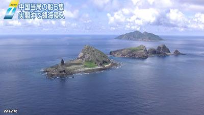 チェンバレンの罠 尖閣諸島 trap of Chamberlain Senkaku Islands