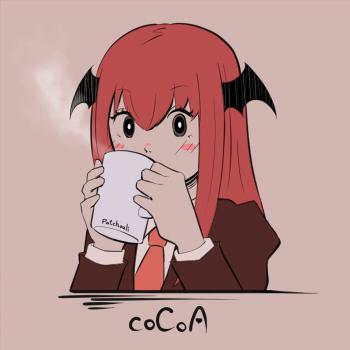 小悪魔 ココア