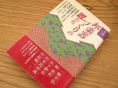 Japan-musical-instrument.jpg