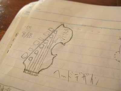 bassguitar-instrument01-5.jpg