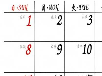 guitar-calendar2013-05.jpg