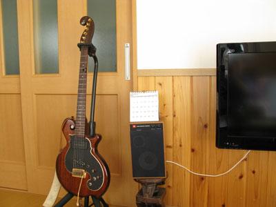 guitar-practice-01.jpg