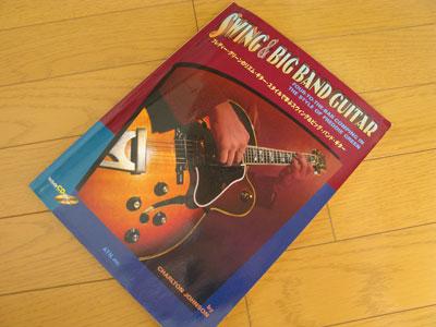 guitar-practice-02.jpg