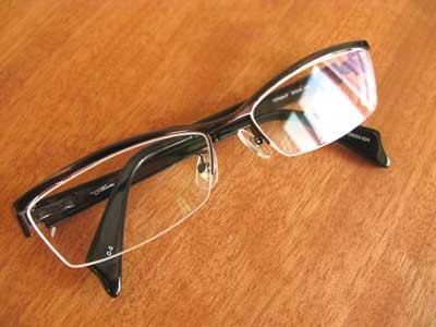 new-glasses-2.jpg