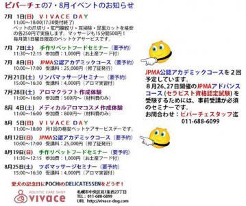 20120621-01.jpg