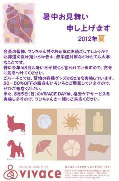 20120728-01.jpg