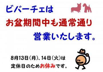 20120811-01.jpg