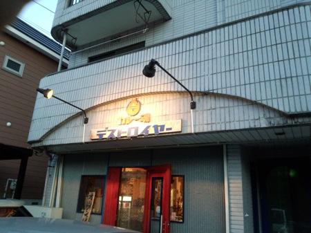 札幌市カレー魂デストロイヤー