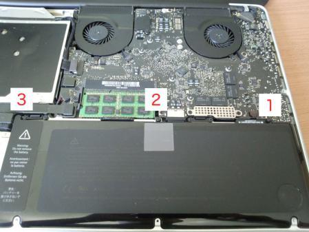 MacBook Proのトラックパッドのクリックを調整する