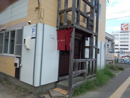 札幌市らーめん佳