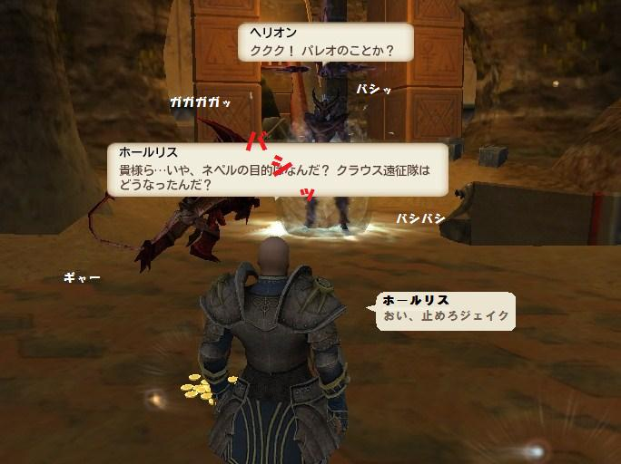 2012_09_04 17_27_34