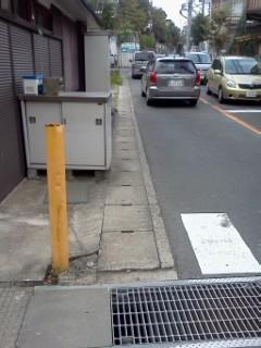 arimanogawayoko11.jpg