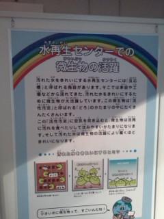 biseibutsu.jpg