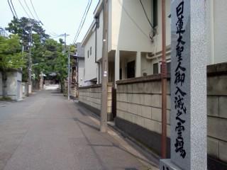 daigyouji.jpg