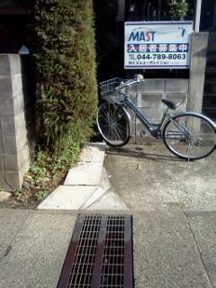 hiyoshidai-688-1.jpg