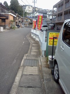 hiyoshidai-hisasuemori4.jpg