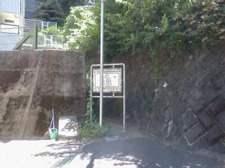 kanigaya-gake.jpg