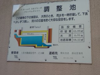 kokugakuinn-chouseiike1.jpg