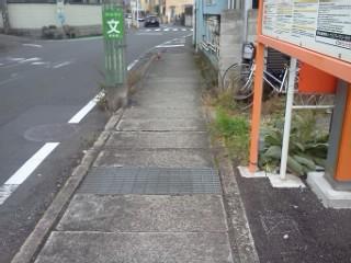 matsunokawa16.jpg